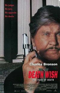 Ver Película El vengador anónimo 5: La cara de la muerte (1994)