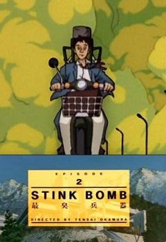 Ver Película Memories: Bomba fétida (1995)
