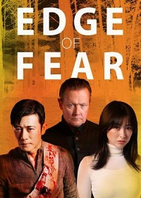 Ver Película Edge of Fear (2018)