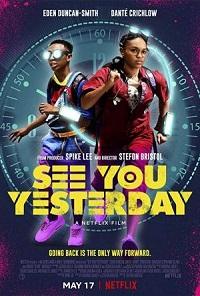 Ver Película Nos vemos ayer HD (2019)
