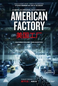 Ver Película Indústria Americana (2019)