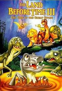 Ver Película en busca del valle encantado 3 (1995)