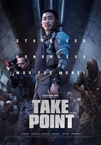 Ver Película Take Point (2018)