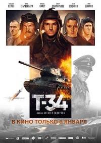 Ver Película T-34 (2018)