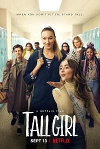Ver Película A mi altura (2019)