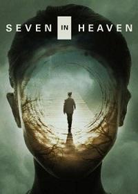 Ver Película Siete Minutos en el Cielo (2018)