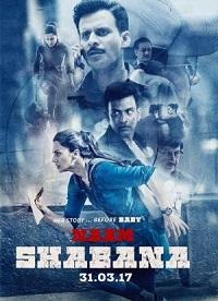 Ver Película Naam Shabana (2017)