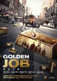 Ver Pelicula Golden job (2018)