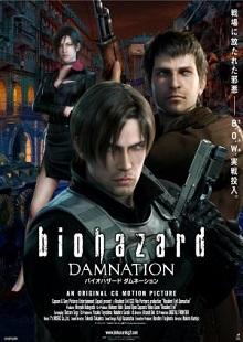 Ver Película Resident Evil: La maldición (2012)