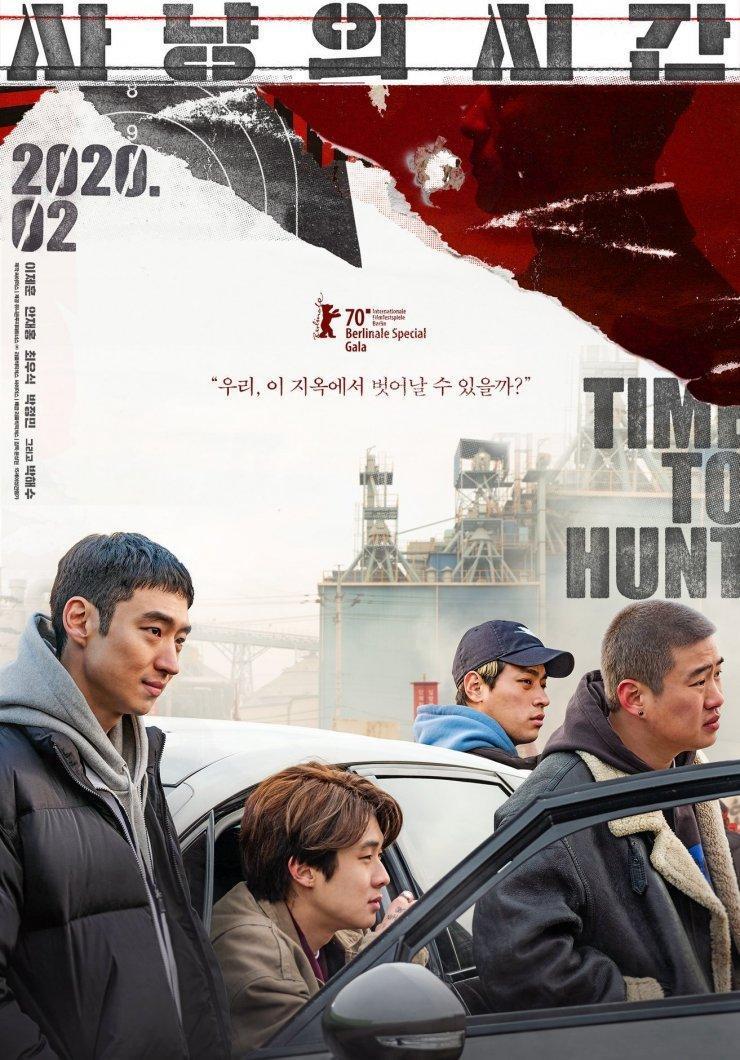 Ver Película Tiempo de caza (2020)