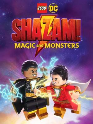 Ver Película LEGO DC Shazam!: Magia y monstruos (2020)