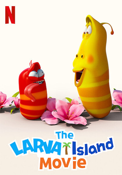 Ver Película Isla Larva: La película (2020)