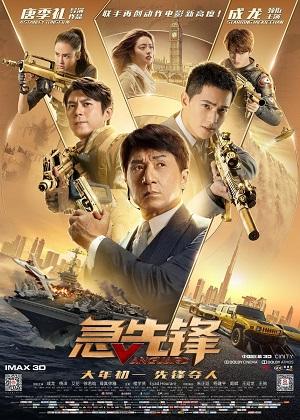 Ver Película Vanguard (2020)