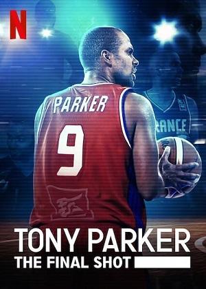 Tony Parker: La última canasta