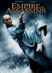 Ver Película Empire of Assassins (2011)