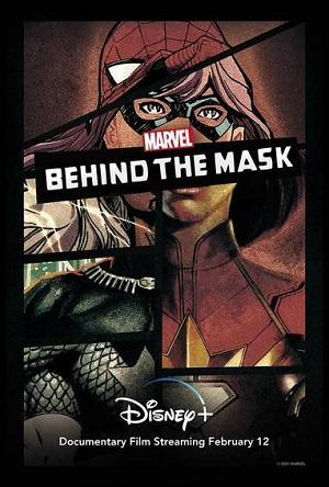 Marvel: Detrás de la máscara