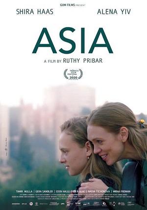 Ver Película Asia (2020)