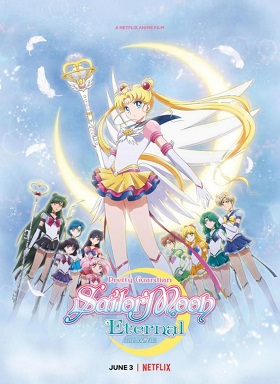 Pretty Guardian Sailor Moon Eternal: La película parte 1