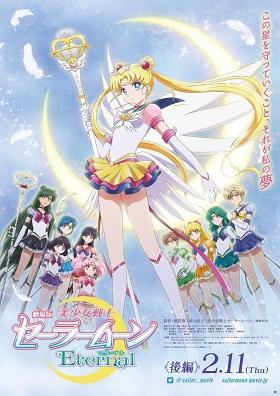 Pretty Guardian Sailor Moon Eternal: La película Parte 2