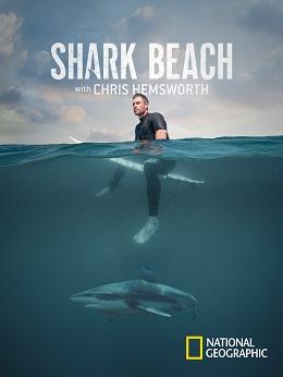 Playa de tiburones con Chris Hemsworth