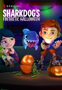 El fantástico Halloween de Tibucán