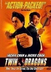 Ver Película Dragones Gemelos (1992)
