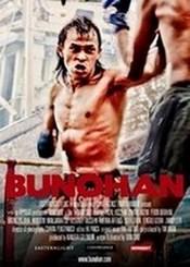 Ver Película Bunohan (2011)