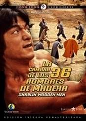 La Camara De Los 36 Hombres De Madera