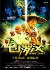 Ver Película Seven Arhat (2010)