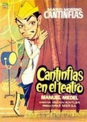 Cantinflas Aguila o Sol