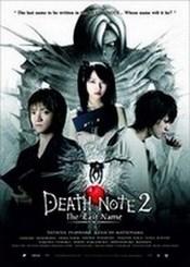 Death Note: El Ultimo Nombre