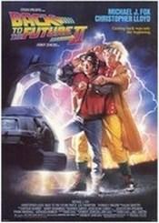 Ver Película Regreso al futuro 2 (1989)