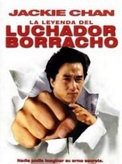 La Leyenda del Luchador Borracho