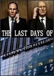 Los ultimos d�as de Lehman Brothers