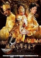 Ver Película La maldicion de la flor dorada (2006)