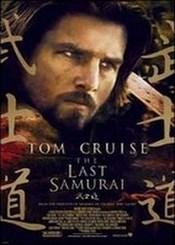 Ver Película El ultimo samurai (2003)