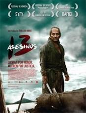 Ver Película 13 asesinos (2010)