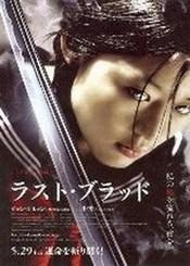 Ver Película Blood: El ultimo Vampiro (2009)