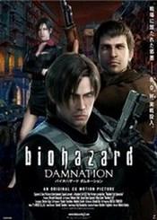 Resident Evil: La Maldicion