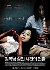 Ver Película Bedevilled (2010)