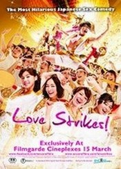 Ver Película Love Strikes! (2011)