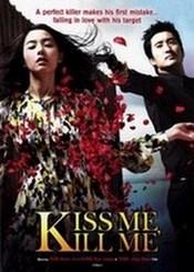 Ver Película Kiss Me, Kill Me (2009)