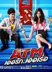 Ver Película ATM: Er Rak Error (2012)