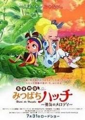 Ver Película La gran aventura de la abeja Hutch (2010)