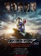 Ekken: Blood Vengeance