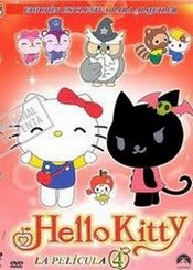 Ver Película Hello Kitty 4 (2010)