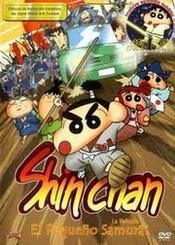Shin Chan El peque�o samurai