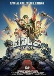 Ver Película G.I. Joe: La pelicula (1987)