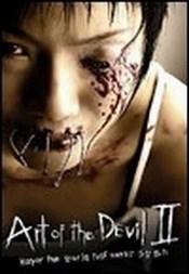 El Arte del Diablo 2