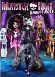 Monster High: Una fiesta divina de la muerte
